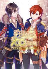 夢王国と眠れる100人の王子様アンソロジー ~New Dream~(ZERO-SUMコミックス)