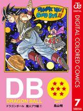 DRAGON BALL カラー版 魔人ブウ編 7