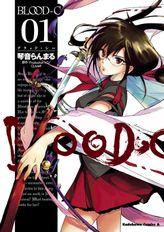 BLOOD-C(角川コミックス・エース)