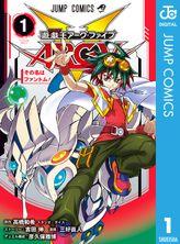遊☆戯☆王ARC-V(ジャンプコミックスDIGITAL)