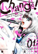 Change!(月刊少年マガジン)