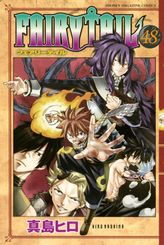 FAIRY TAIL(48)