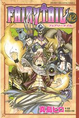 FAIRY TAIL(42)