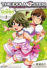 アイドルマスター Neue Green for ディアリースターズ