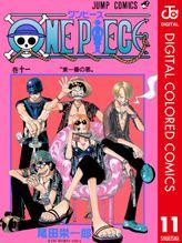 ONE PIECE カラー版 11