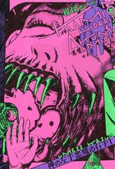 神の左手悪魔の右手(ビッグコミックススペシャル)