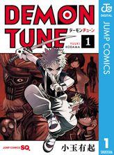 DEMON TUNE(ジャンプコミックスDIGITAL)
