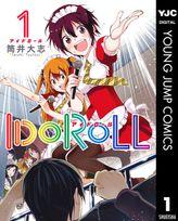 IDOROLL 1