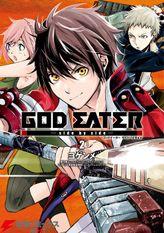 GOD EATER -side by side-(2)