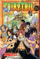 FAIRY TAIL(24)