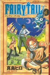 FAIRY TAIL(4)