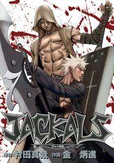JACKALS ~ジャッカル~ 7巻