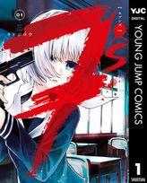 7's―セブンズ―(ヤングジャンプコミックスDIGITAL)
