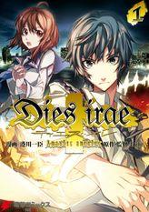 Dies irae ~Amantes amentes~(電撃コミックスNEXT)