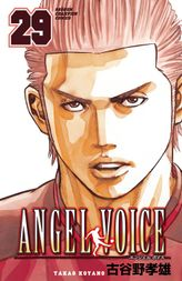 ANGEL VOICE 29
