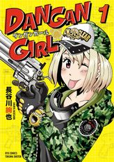 DANGAN GIRL(RYU COMICS)