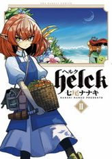 Helck(2)