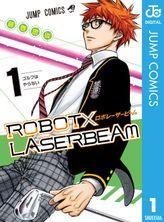 ROBOT×LASERBEAM(ジャンプコミックスDIGITAL)