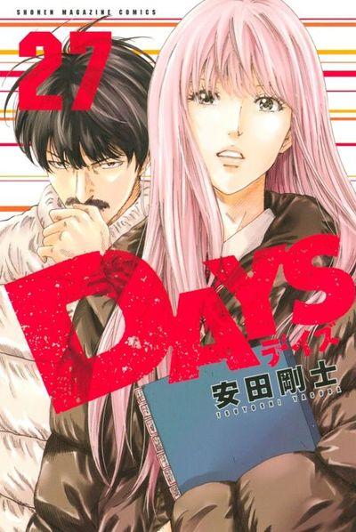 DAYS(27)