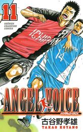 ANGEL VOICE 11