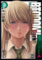 BTOOOM! 26巻(完) Dark 真実編