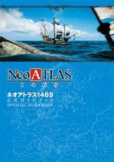 ネオアトラス1469公式ガイドブック(LOGiN BOOKS)