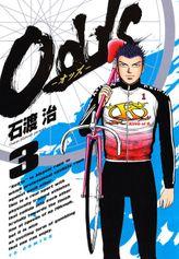 Odds―オッズ―【期間限定 無料お試し版】 3