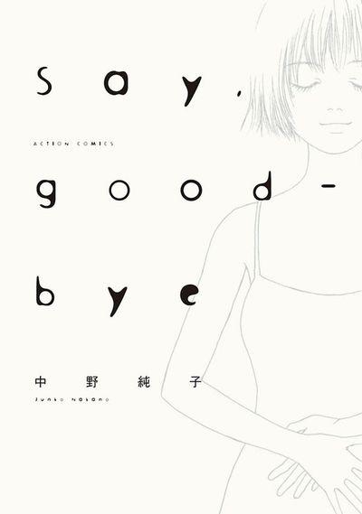 Say,good-bye 1