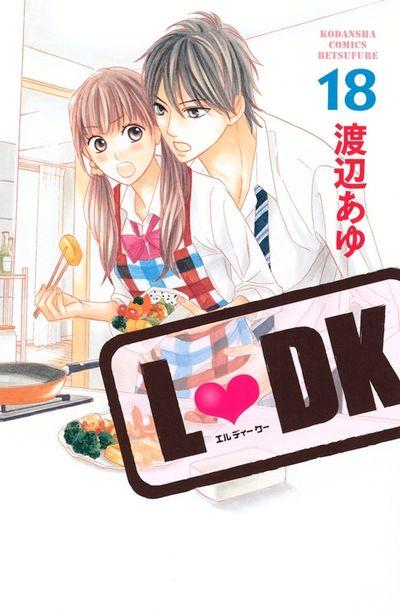 L・DK(18)