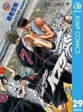 黒子のバスケ モノクロ版 29