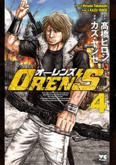OREN'S 4