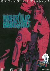 KING OF BANDIT JING(1)