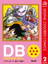 DRAGON BALL カラー版 魔人ブウ編 2