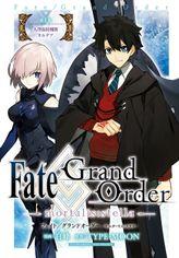 Fate/Grand Order -mortalis:stella-(ZERO-SUMコミックス)