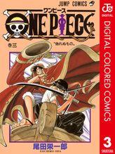 ONE PIECE カラー版 3