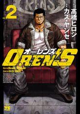 OREN'S 2