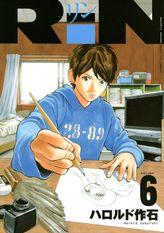RiN(6)