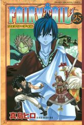 FAIRY TAIL(25)