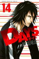 DAYS(14)