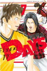 DAYS(7)