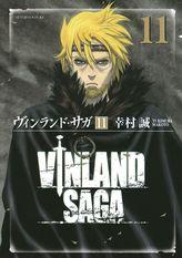 ヴィンランド・サガ(11)