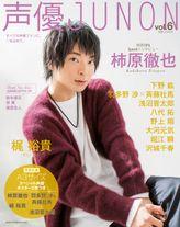 声優JUNON vol.6