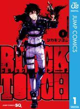 BLACK TORCH(ジャンプコミックスDIGITAL)