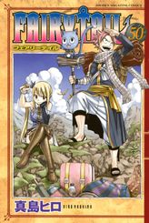 FAIRY TAIL(50)
