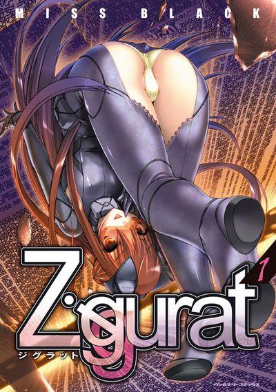 Ziggurat1