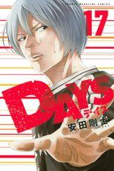 DAYS(17)