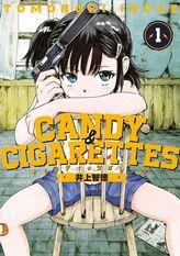 CANDY&CIGARETTES(ヤングマガジン サード)