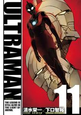 ULTRAMAN(11)