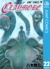 CLAYMORE 22