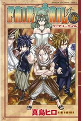 FAIRY TAIL(36)